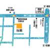 新診療所の地図